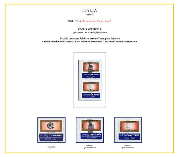 fogli-personalizzati-varieta-filatelia-bologna